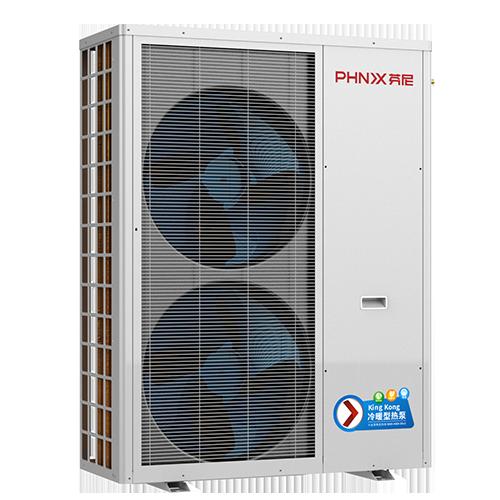 芬尼空气源热泵